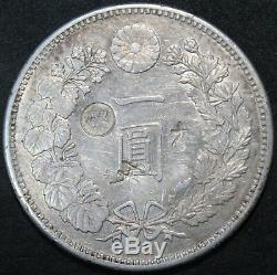 1885 Japan Counter-Marked One Yen'Gin Mint Mark' Silver Coins KM Coins