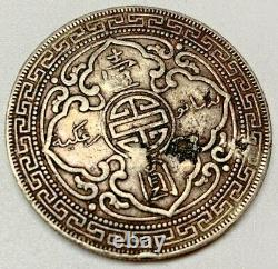1911 Great Britain Trade Dollar Bombay Mint Chop Marks Silver Coin KM T5