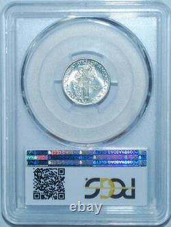 1941 S/S PCGS MS65 FS-501 RPM Repunched Mint Mark Mercury Dime