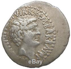 Mark Antony and Octavian Augustus Denarius Ephesos Mint M. Barbatius Pollio